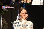 '동상이몽2' 강남, ♥이상화 위한 초특급 이벤트…눈물 펑펑