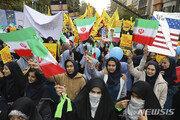"""이란서 '美대사관 점거 40주년' 반미 시위…""""미국에 죽음을"""""""
