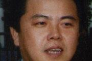 김정일 이복동생 김평일, 40년만에 北귀환