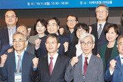 """""""성장률 고꾸라지고 양극화는 심해져… '한국의 비극'에 직면"""""""