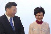 """시진핑, 홍콩 캐리 람 만나 시위 진압 촉구…""""질서 회복이 급선무"""""""