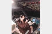 """운항 중 조종석에 여성 앉힌 中조종사, """"평생 비행금지"""""""