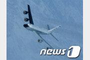 美 코브라볼 정찰기, 동해상 출격…北 SLBM 도발징후 포착?
