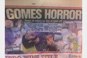 [여기는 영국] 고메스의 끔찍한 부상…충격 휩싸인 영국 축구계