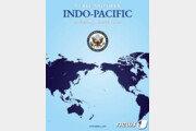 中주도 RCEP 타결에…美국무부, '인도태평양 전략 보고서' 최초 공개