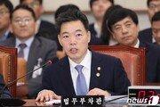 """김오수 """"타다 수사, 檢 고유권한…국토부에 처리시간 줘"""""""