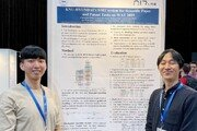 현대차그룹, 국제 인공지능 번역 대회 5개 부문 1위