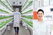 """""""작물 대신 재배 시스템 수출""""… 극한기후 뚫는 미래농업"""
