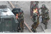 불붙은 칠레 시위 진압 경찰