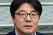 하나금융, 프로축구 대전 인수… 사령탑 황선홍 내정