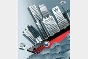 부동산, 가장 잘못한 경제정책 1위… 복지확대는 긍정 평가