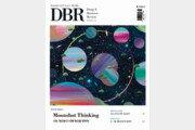[DBR]달을 향한 도전 '문샷 싱킹'의 힘 外