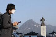 [날씨]6일 서울 등 미세먼지 주의…일교차 10도 이상