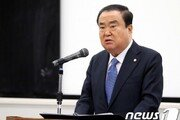 """NHK """"日정부, 문희상 의장 징용해법안 도저히 못 받아들여"""""""