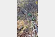 경북 군위군 석산리서 모노레일 탈선…7명 부상