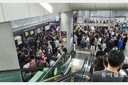 '위험' 안고 달리는 김포도시철도… 고객안전원으로 인턴 채용 계획 논란