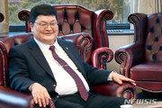 '승무원 성추행 혐의' 몽골 헌재소장 10일간 출국 정지
