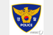불법촬영-동영상 유포-성폭행…내부 단속 안되는 경찰