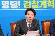 """이인영 """"내년 총선 공약으로 모병제 도입, 공식 얘기한 바 없어"""""""