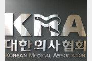 """의협 """"동물구충제 펜벤다졸, 항암효과 근거 없어…복용 권장 안 해"""""""