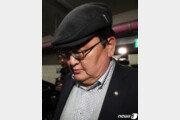 '기내 성추행' 혐의 몽골 헌재소장 검찰 송치