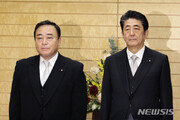 """日경산상, WTO 2차 한일협의서 """"문제해결 위해 日입장 주장"""""""