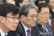 靑 노영민·정의용·김상조, '임기 반환점' 맞아 10일 간담회