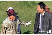 """""""전두환 집에 가서 죽여버린다""""…112신고전화한 50대 체포"""