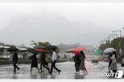 [날씨] 찌푸린 일요일, 오후부터 비…우박 떨어지는 곳도
