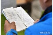 李총리, 대구 찾아 독도 헬기 사고 실종자 가족 면담
