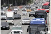단풍놀이 인파에 혼잡한 고속도로…상행선 정체 극심