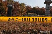 '재산 문제' 진천 종중원 방화살인 80대 구속