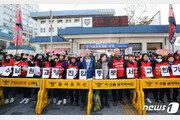 """경찰, 민주일반연맹 사무처장 구속영장 신청 검토…""""사안중대"""""""