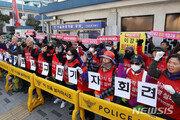 경찰, '청와대 행진 시도' 톨게이트 노조 1명 영장 신청
