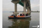 대구 낙동강 다리 위 신발 한 켤레…실종 60대 이틀째 수색