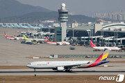 싱가포르행 아시아나 항공기, 엔진 결함…필리핀으로 긴급 회항