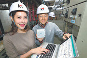 AI가 건물 냉난방 자동제어… 설비 이상땐 실시간 알람