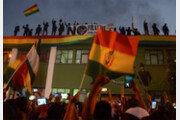 """코너 몰린 볼리비아 대통령 """"재선거 수용"""""""