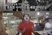 """'20kg 감량' 홍선영, 홍진영 재킷 입고 """"요즘 네 옷이 나한테 맞아"""""""