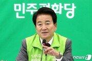 """정동영, 탈당한 김경진·이용주에 """"DJ 정치 같이 하자"""""""