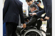 '웅동학원 채용비리' 혐의 첫 보석 청구…법원서 기각