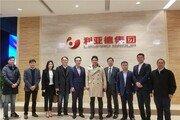 한중기업가협회, 중국 리야드그룹 초청으로 베이징 방문해 교류