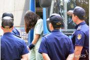 의붓아들 살인 혐의 추가 고유정, 남편 사건 공판연기 신청