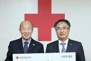 호반건설, 대한적십자사에 5억원 기부…법인 고액 기부모임 가입