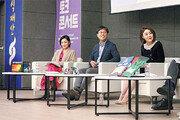 숭실대학교, 2019 지식재산 토크콘서트 개최