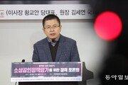 '한국당 혁신 전제조건' 공방에…속도 더뎌지는 보수통합 논의