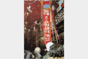 """'불혹' 맞은 롯데백화점, 혁신으로 재도약…""""체험 공간·명품관으로 변신"""""""