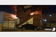 김해 식당건물  화재…50대 남성 숨져