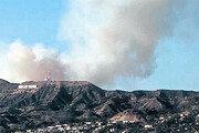 LA 명소 할리우드 언덕에 화재… 인근 워너브러더스 직원들 대피