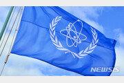 "IAEA ""이란, 미신고 시설서 가공 우라늄 발견"""
